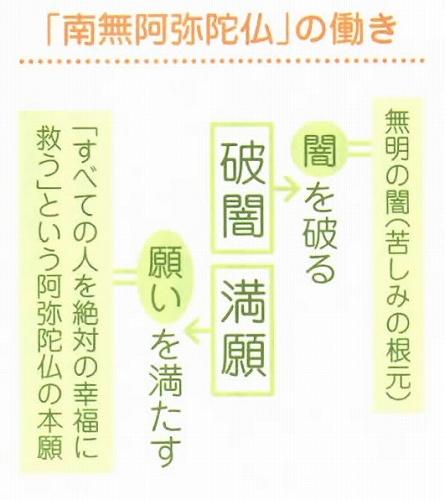 EPSON007.jpg-0.jpg