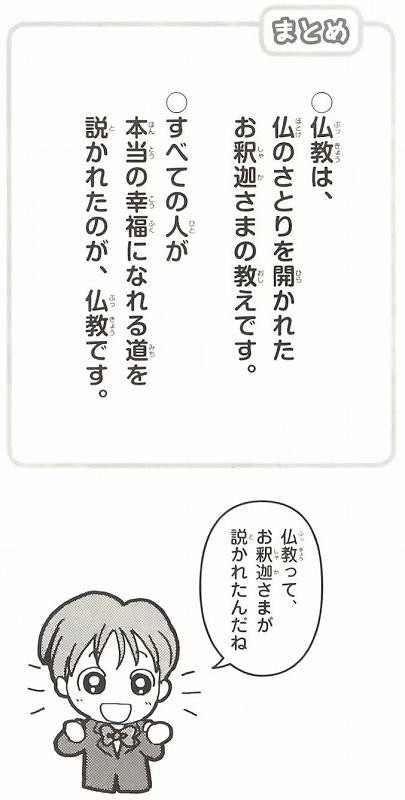 EPSON008.jpg-1.jpg