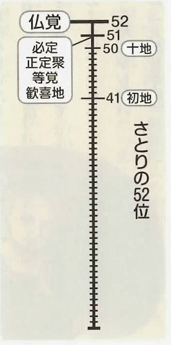 EPSON011.jpg-1.jpg
