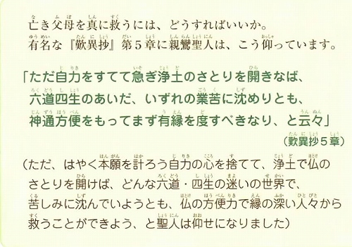 EPSON097.jpg-2.jpg