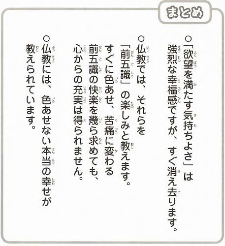 EPSON122.jpg-2.jpg